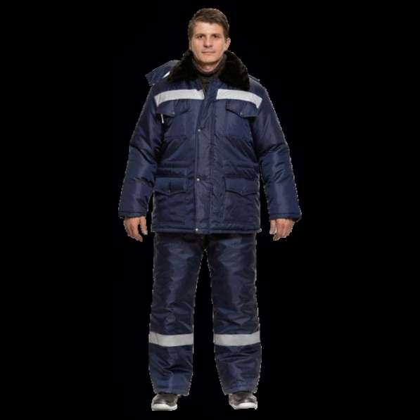 Зимние рабочие костюмы Мастер