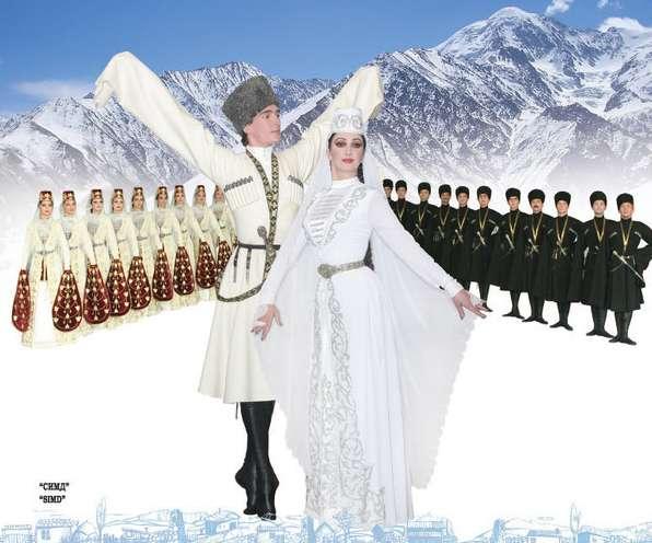 Кавказские Танцы. Обучение в Кирове