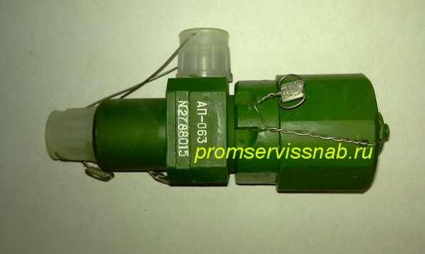 Клапан предохранительный АП-008, АП-014, АП-021 и др в Москве