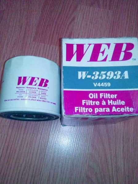 Фильтр масляный PH3593A