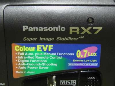 видеокамеру Panasonic NV – RX 7 EN