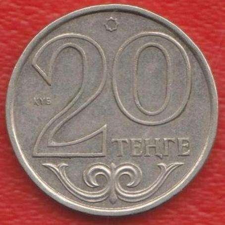 Казахстан 20 тенге 2010 г