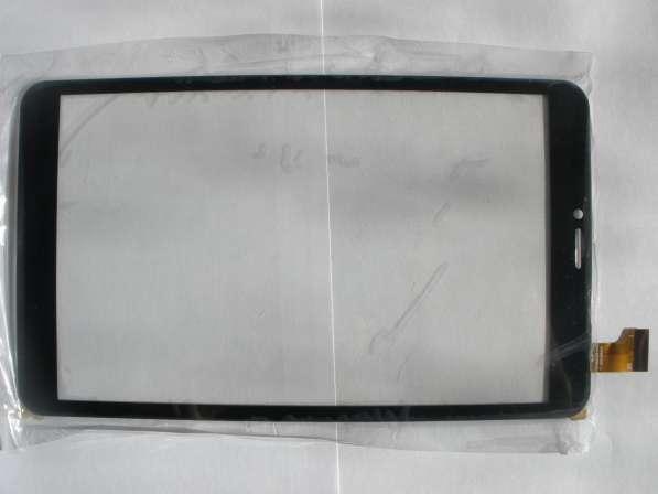 Тачскрин для планшета Dexp Ursus NS280