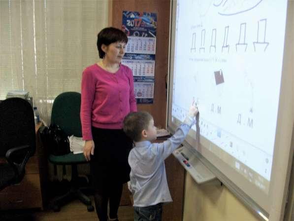 Школа для дошкольников, иностранные языки для школьников в Петрозаводске фото 10