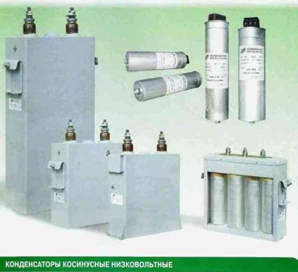 КЭПП КЭП6 КЭП5 КЭП4 КЭП3 Косинусные специальные конденсаторы