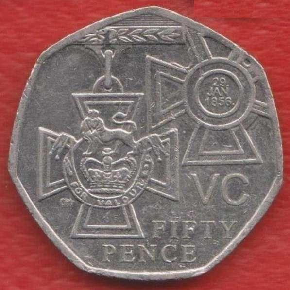 Великобритания Англия 50 пенни 2006 г. Крест Виктории