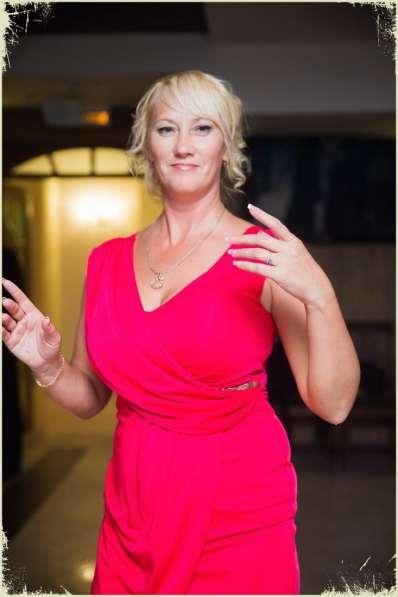 Светлана, 44 года, хочет познакомиться