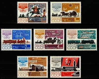 Марки 1965 год История отечественной почты