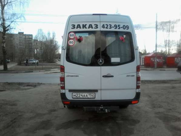 УКРАШЕНИЕ НА СВАДЬБУ в Нижнем Новгороде фото 4