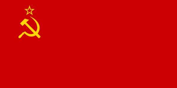 "Табличка на место японского номера ""Советский флаг"""