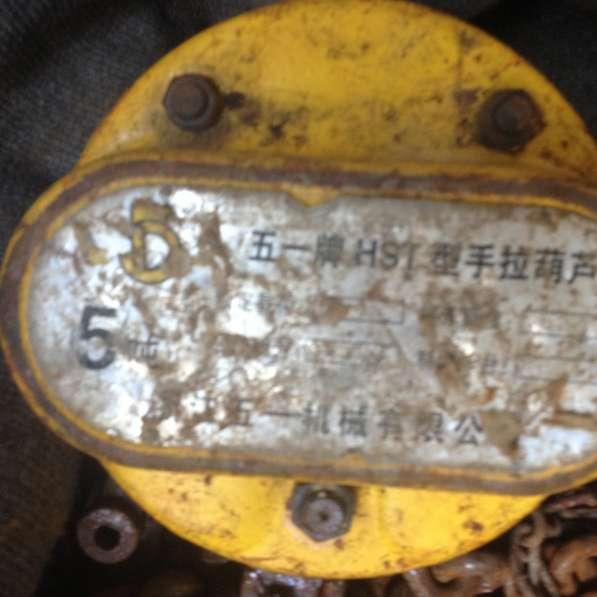 Тельфер механический 5 т, япония в хорошем состоянии