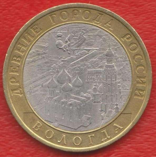 10 рублей 2007 СПМД Древние города России Вологда