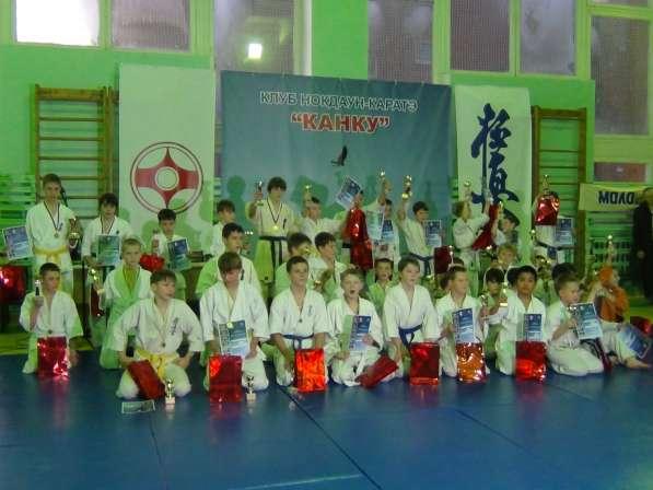 Профессиональная спортивная подготовка каратэ