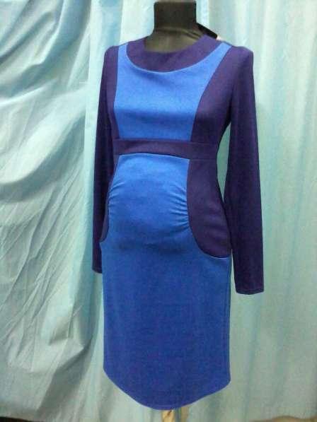 Платья для беременных в Пензе фото 5