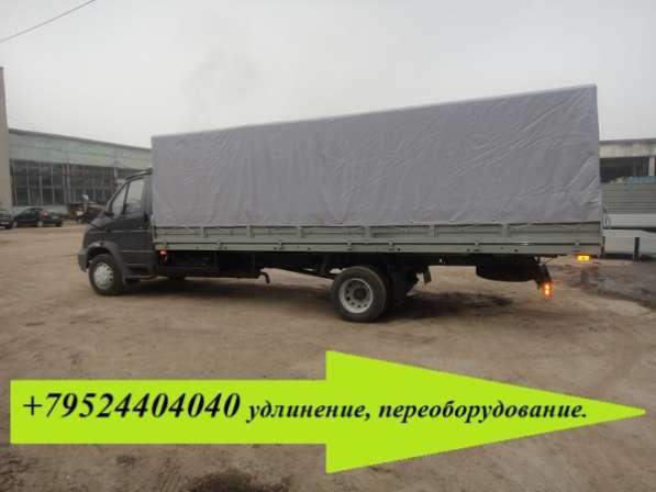 Удлинение, усиление рамы, переоборудование ГАЗ 33104, 33106 лдай, 331043, 331063 лдай-фермер.