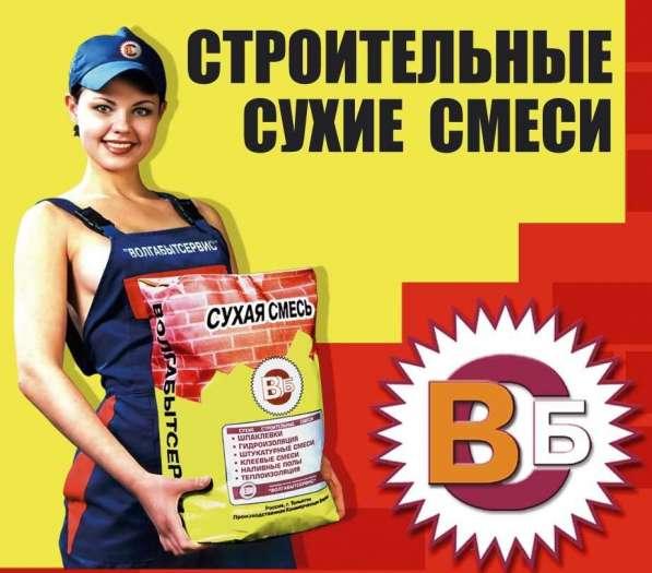 Клей для пенопласта ВБС-ПС (25кг)