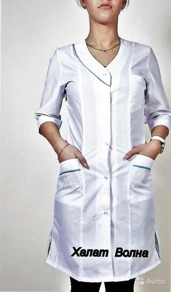 Медицинские халаты, костюмы, костюмы шеф-повара в Санкт-Петербурге фото 9