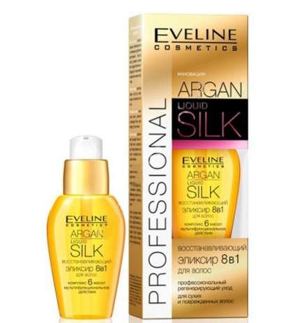 Эликсир восстанавливающий для волос 8 в 1 Eveline Argan Ligu