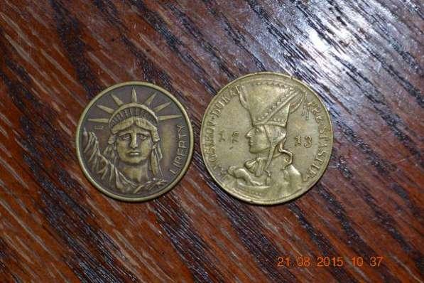 Личная коллекция монет.