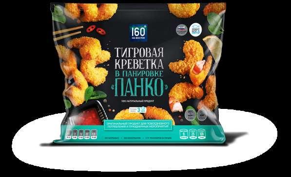 Филе лосося в Дмитрове фото 5
