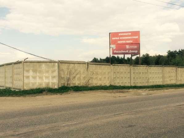 Складское помещение, 1200 м² в Одинцово
