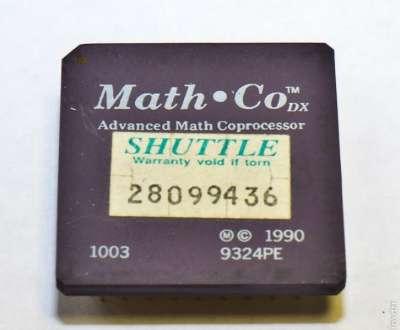Куплю Математический сопроцессор 80387