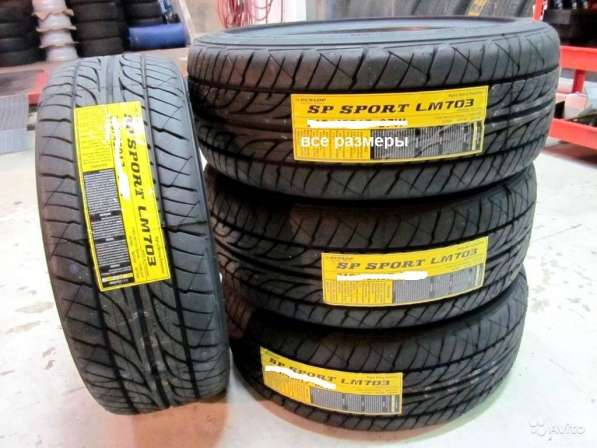 Новые комплекты Dunlop 215/65 R15 SP LM703