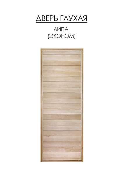 Дверь банная липа (сортАВ), глухая 700х1800 с коробкой