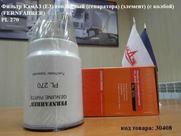 Фильтр КамАЗ (Е3) топливный (сепаратора) (элемент) (с колбой