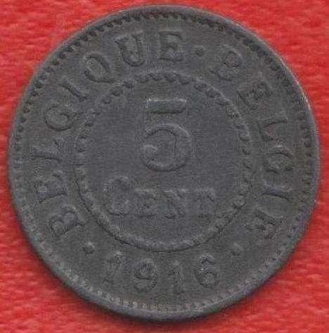 Бельгия 5 сантимов 1916 г. немецкая оккупация ПМВ