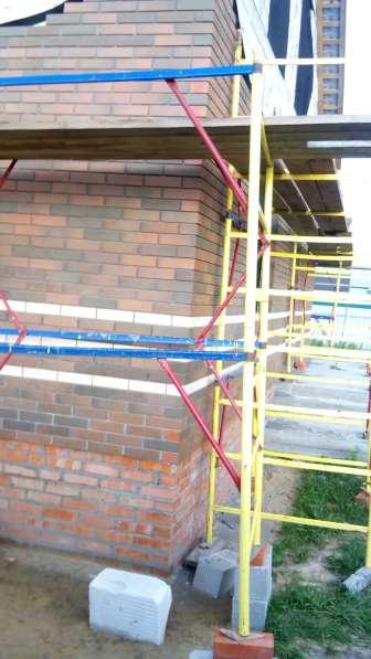 Строительство и ремонт частных домов