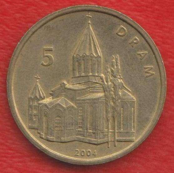 Нагорный Карабах 5 драм 2004 г. Храм - Церковь