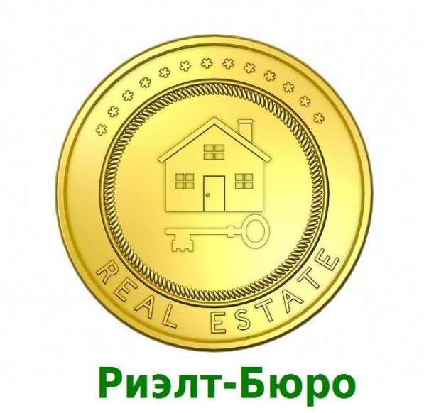 Все сделки с недвижимостью