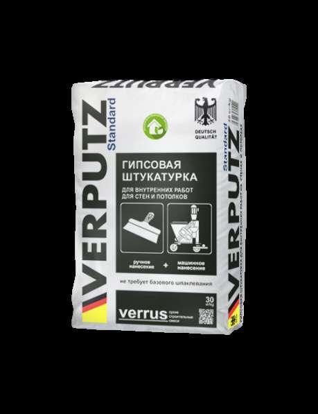 Гипсовая штукатурка Верпуц / Verputz Стандарт, 30 кг