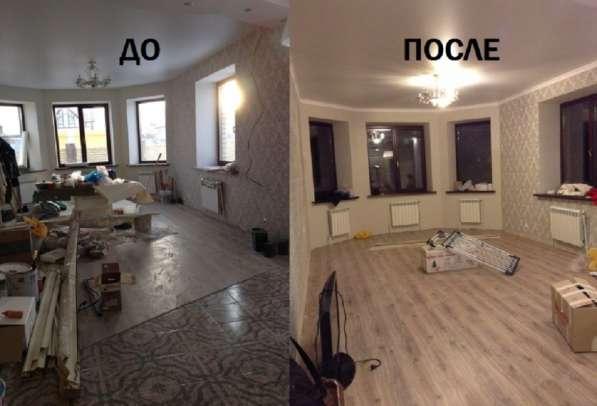 Уборка квартир, домов, коттеджа