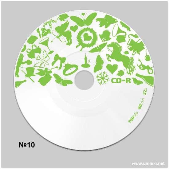 Чистые носители информации: CD, DVD диски в Хабаровске фото 9