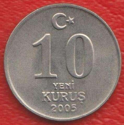 Турция 10 новых куруш 2005 г.