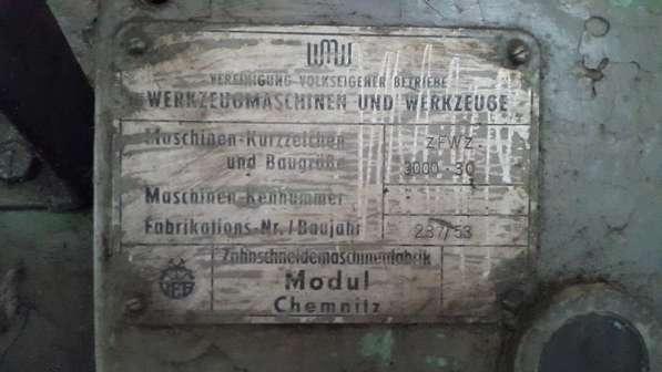 Продам зубофрезерный немецкий станок MODUL ZFWZ 3000*30