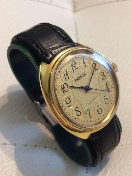 Часы Ракета, позолота, СССР