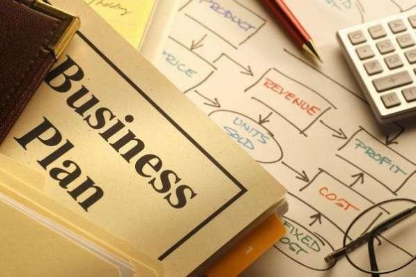 Требуются бизнес партнеры