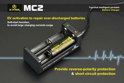 Фирменная интеллектуальная зарядка X-tar MC2