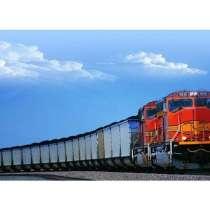 Консолидации грузов жд контейнера из Китая в Алматы, в г.Belaghash