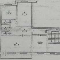 Продам 3-х комнатную квартиру с дизайнерским ремонтом, в Екатеринбурге