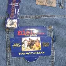 Мужские бриджи от 64 см об 75 см длина 85 см, в г.Могилёв