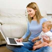 Работа на дому для мам в декрете, подработка на дому, в Санкт-Петербурге