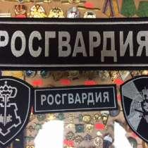 Одежда и аксессуары для военнослужащих и полиции, в Москве