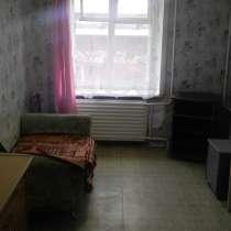 Продается комната, в Ижевске