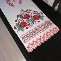 Рушнык на свадьбу(ВЫШИВКА), в г.Донецк