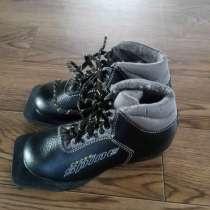 Детские лыжные ботинки, в Оренбурге