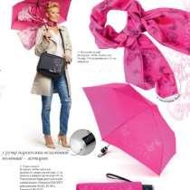 Ярко-розовый зонт со встроенным фонариком в ручке, в г.Луцк